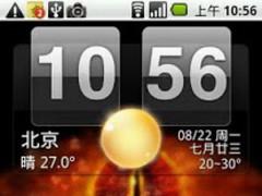 Eye of Sauron live wallpaper 1.4 Screenshot