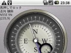 ezClinometer 1.2 Screenshot