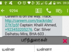 Review Screenshot - Typing Messages in Tamil Was Never This Easy!