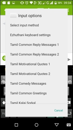 Ezhuthani - Tamil Keyboard 1 4 2 Free Download