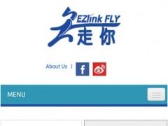 EZlink FLY 1.0 Screenshot