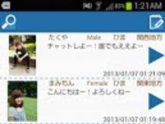 F-board-Free chat board 3.1 Screenshot