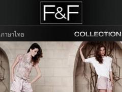 F&F Thailand 1.3 Screenshot