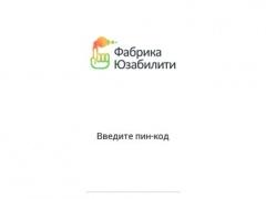 Fabuza 1.0 Screenshot