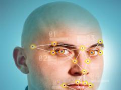 Face scanner prank: What age 2 Screenshot
