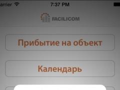 Facilicom 24 Manager 1.7.0 Screenshot