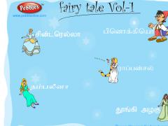 Fairy Tales Tamil Free Vol 1 1.0.0 Screenshot