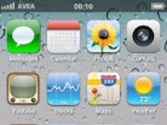 Fake iPhone Look 1.0 Screenshot
