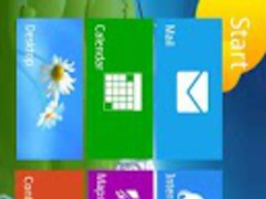 Fake Windows 8 1.0 Screenshot