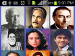 Famous Urdu Poets Poetry 2.0 Screenshot
