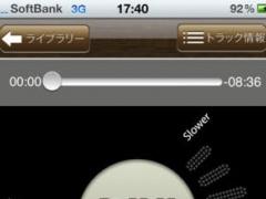 Fast Biz Listening 1.0 Screenshot