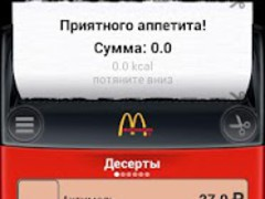Fast foods Calculator+calories 1.2.2 Screenshot