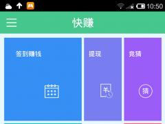 Fast make - Mobile money  Screenshot