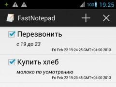 FastNotepad 1.0 Screenshot
