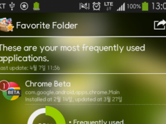 Favorite Folder PRO 2.4.7 Screenshot