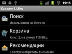 FBReader non-GSM LitRes plugin 1.1.2 Screenshot