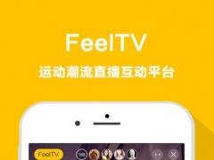 FeelTV - 能开店购物的直播APP 1.1.7 Screenshot