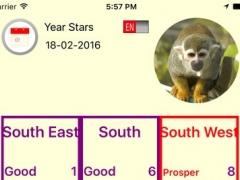 Feng Shui Calendar 2.0 Screenshot