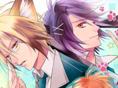 Feral Boyfriend/Free Yaoi Game 1.5.2 Screenshot