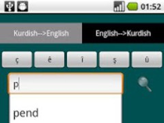 Ferheng-Kurdish English Dict. 1.1 Screenshot