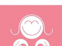 Fertility 2013 Screenshot