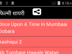 Filmy Shayari 0.0.3 Screenshot