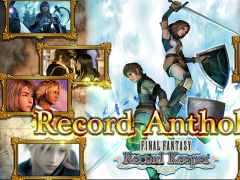 FINAL FANTASY Record Keeper 5.5.4 Screenshot