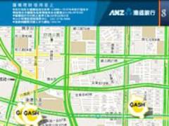 Find GASH Store 1.0.150727 Screenshot