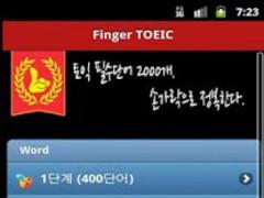 FingerToeic 1.1 Screenshot