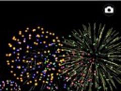 Fireworks Artist Lite 1.1.5 Screenshot
