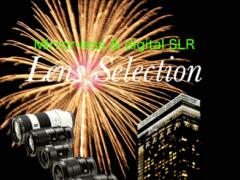 Fireworks shooting lens 1.8 Screenshot