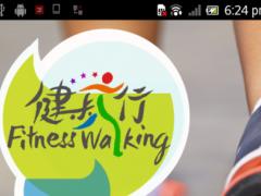 Fitness walking 1.0.4 Screenshot
