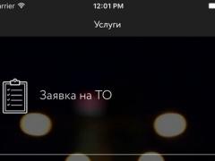 Fixam 2.1 Screenshot
