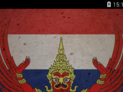Flag of Thailand 2.0 Screenshot