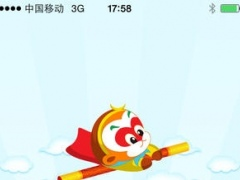 Flappy Monkey2 2.0 Screenshot