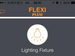 FLEXI PLUG - aquarium remote 1.9 Screenshot