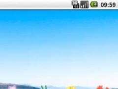 Flower Garden beta version 0.5.5 Screenshot