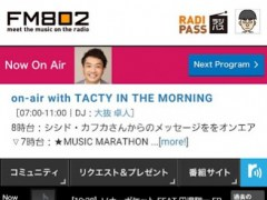 FM802 2.1.2 Screenshot