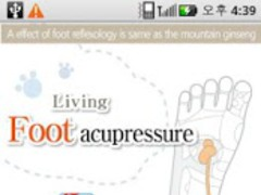 Foot massage Acupressure 1.6 Screenshot