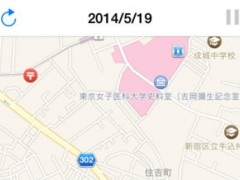 Foot Printer 201401.1 Screenshot