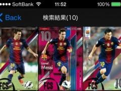 Football Card Shop 1.3 Screenshot
