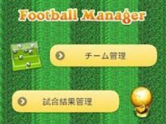 Football Manager (Personal) 1.1 Screenshot