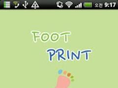FootPrint 1.04 Screenshot