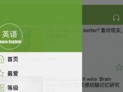 学英语 for BBC新闻 (BBC Chinese) 1.3.1 Screenshot