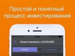 Forex club libertex на андроид скачать бесплатно.