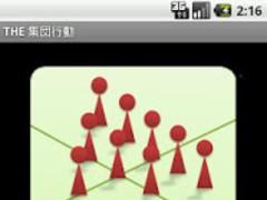 Formation Manager 1.0 Screenshot