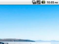 Fortune Cookie Message Widget 1.1 Screenshot