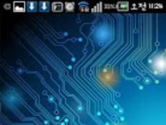 (FREE) Circuit Board 3D Theme 1.0 Screenshot