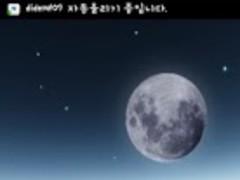 (FREE) Moon_Watcher 3D Live 1.0 Screenshot