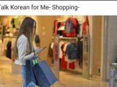 Free Talk Korean-Shopping 1.0.0 Screenshot